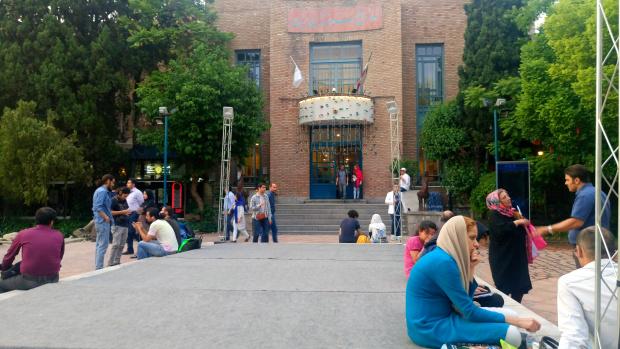 Teheran express14.jpg