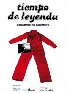 LEYENDA 1.jpg