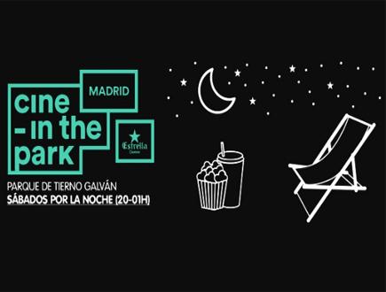 cine-in-the-park-Madrid-descuento-cine.jpg