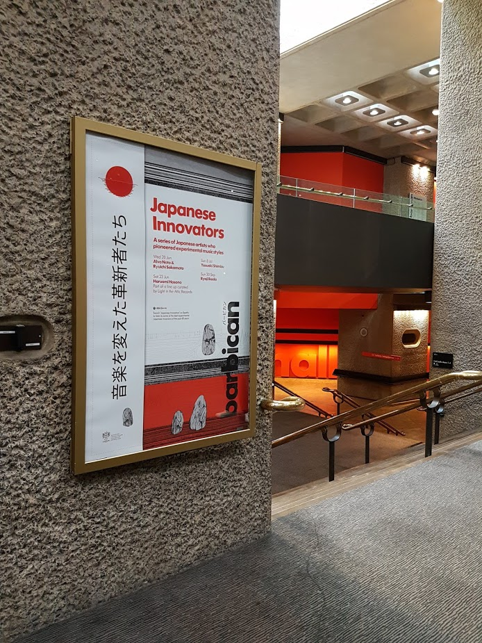 Japanese Innovators poster in the Barbican Centre - Artwork by Aleesha Nandhra