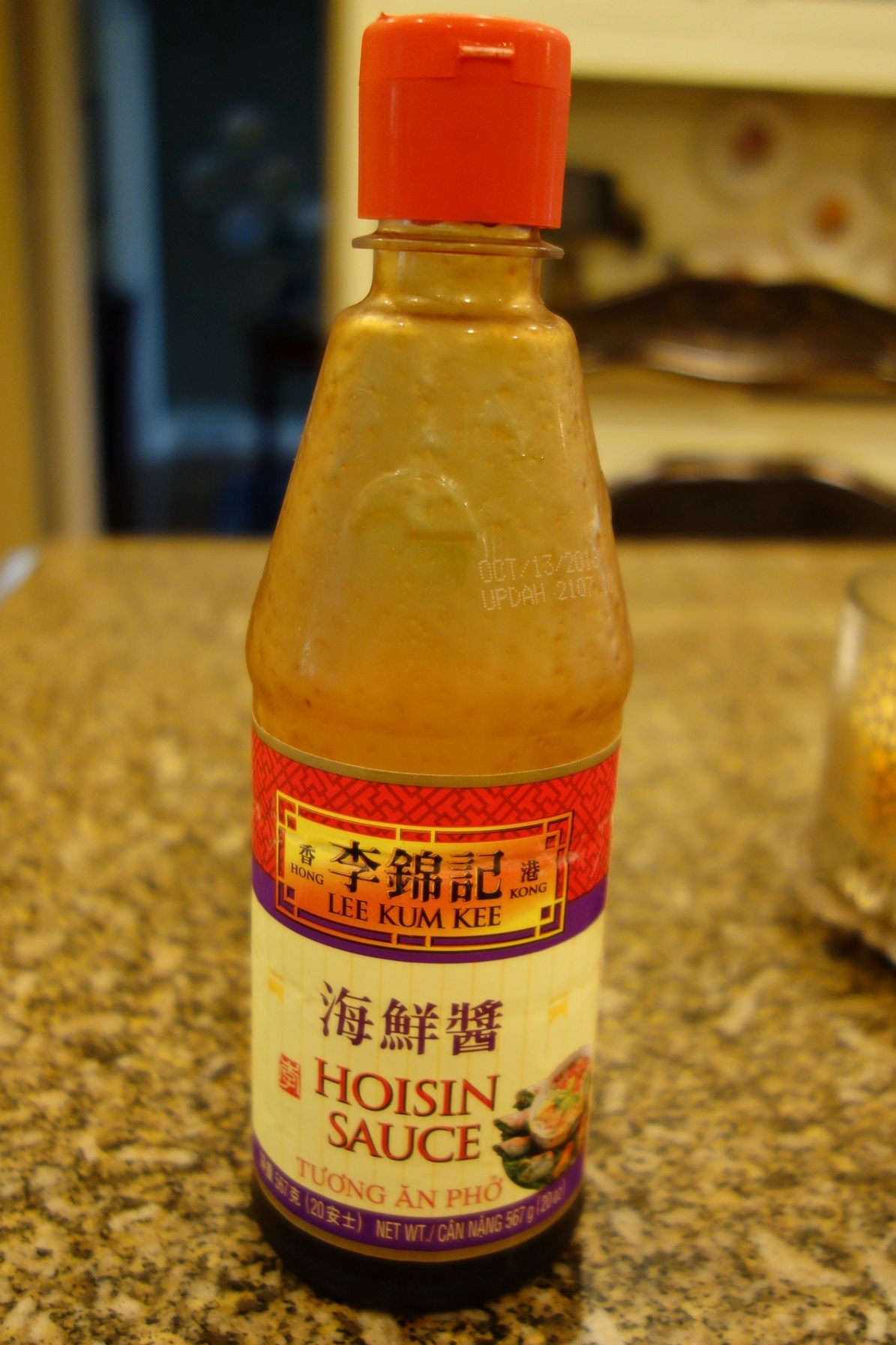 Hoisin sauce is the sweet to Sambal's spicy. Together, they are awesome!
