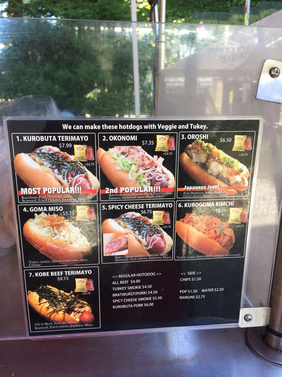 Crazy Japanese Hot Dogs
