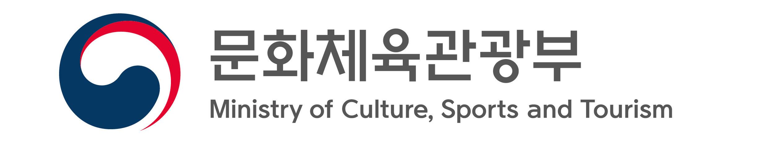 문화체육관광부_혼합_좌우2 (1).jpg