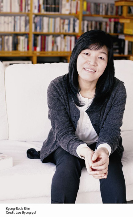 author_shin.jpg