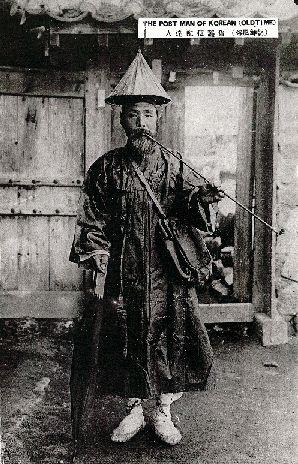 한국인 우체부를 찍은 사진(1910년)