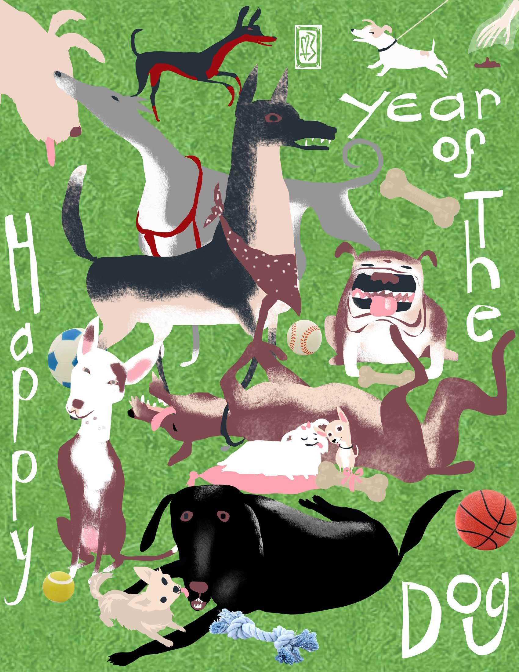 year-of-the-dog.jpg
