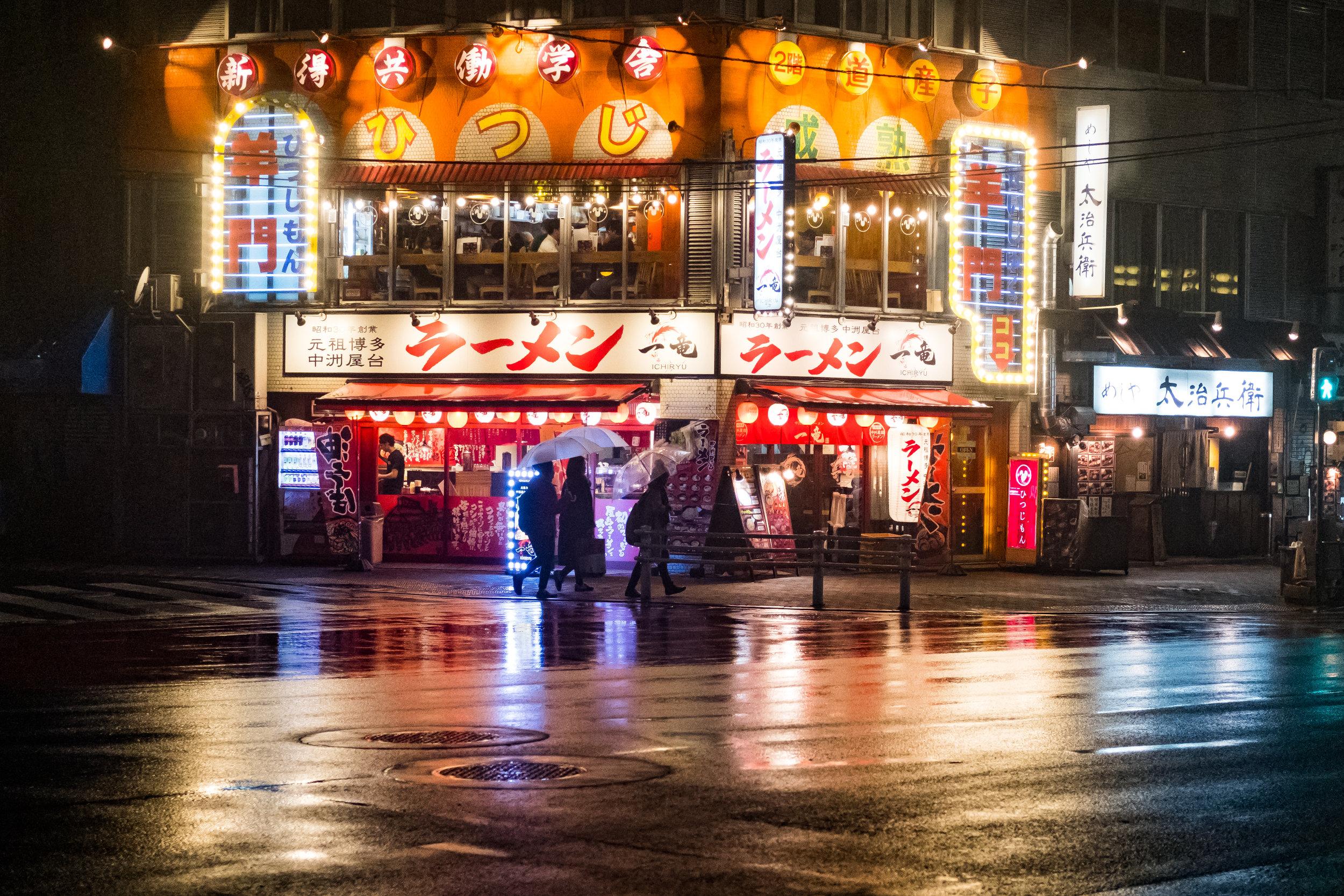 Tokyo in the rain. Ramen place near Shibuya