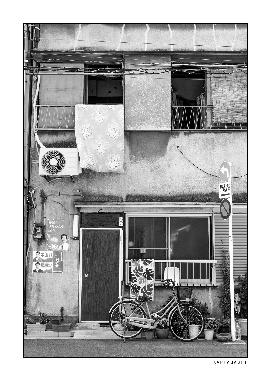 Tokyo Wall Art22.jpg
