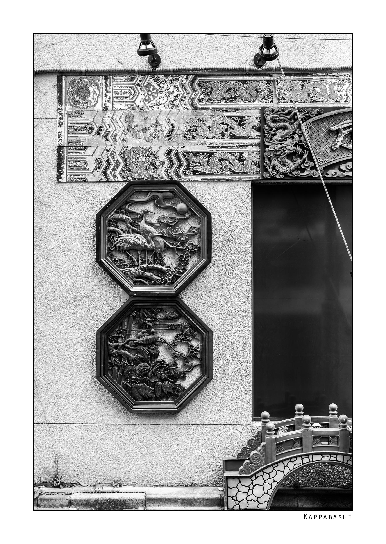 Tokyo Wall Art20.jpg