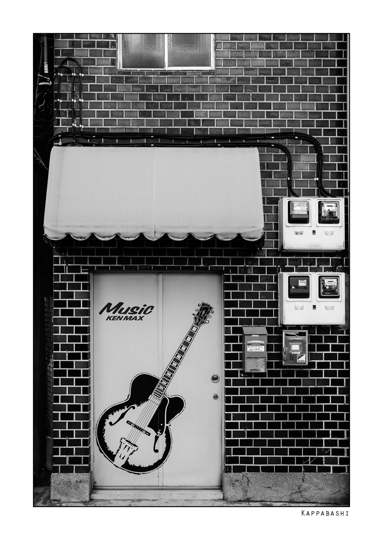 Tokyo Wall Art10.jpg