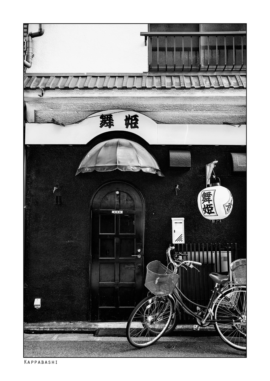 Tokyo Wall Art7.jpg
