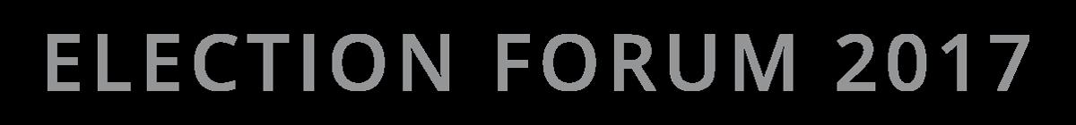ElectionForum2017_text.png