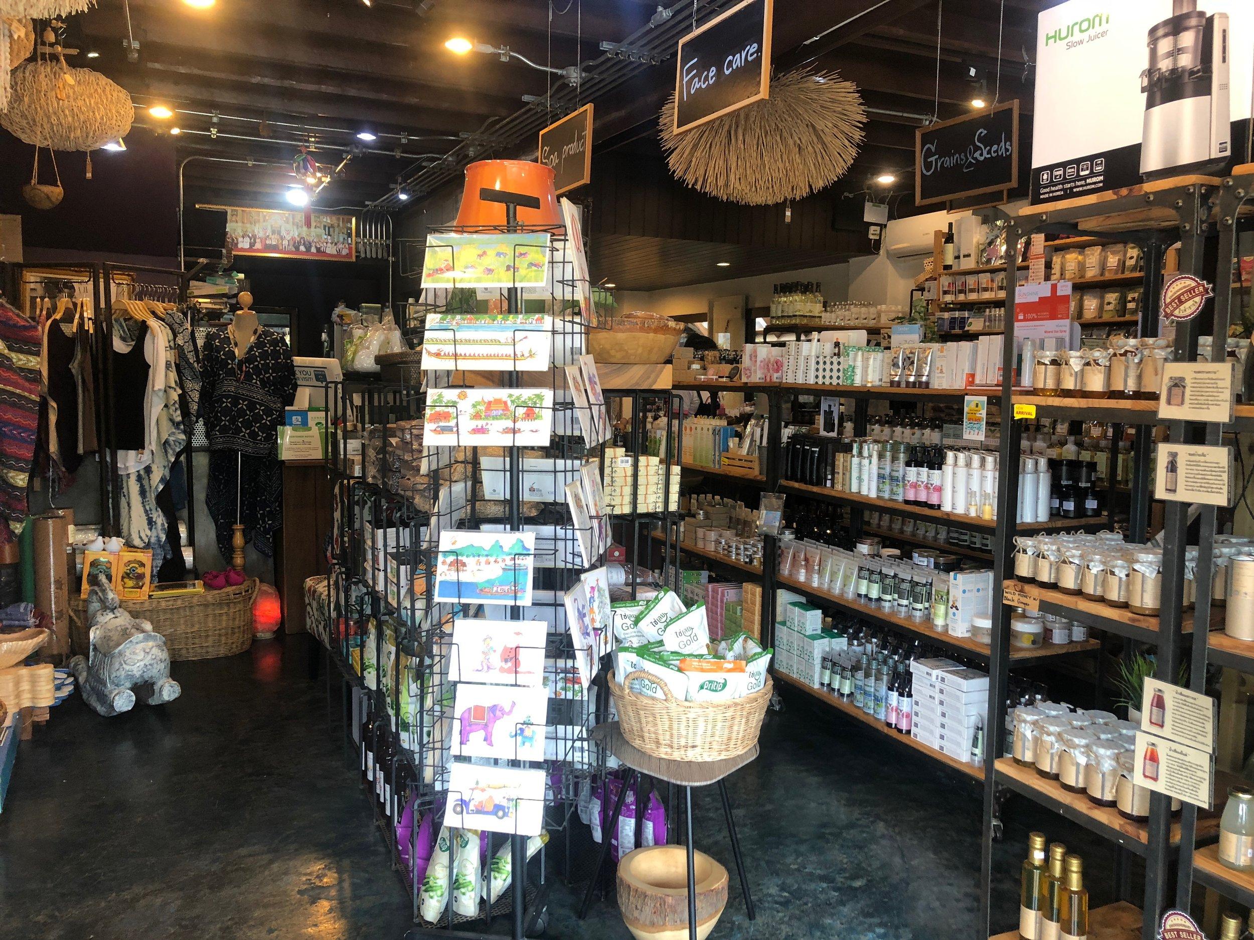 samui_health_shop_interior.jpg
