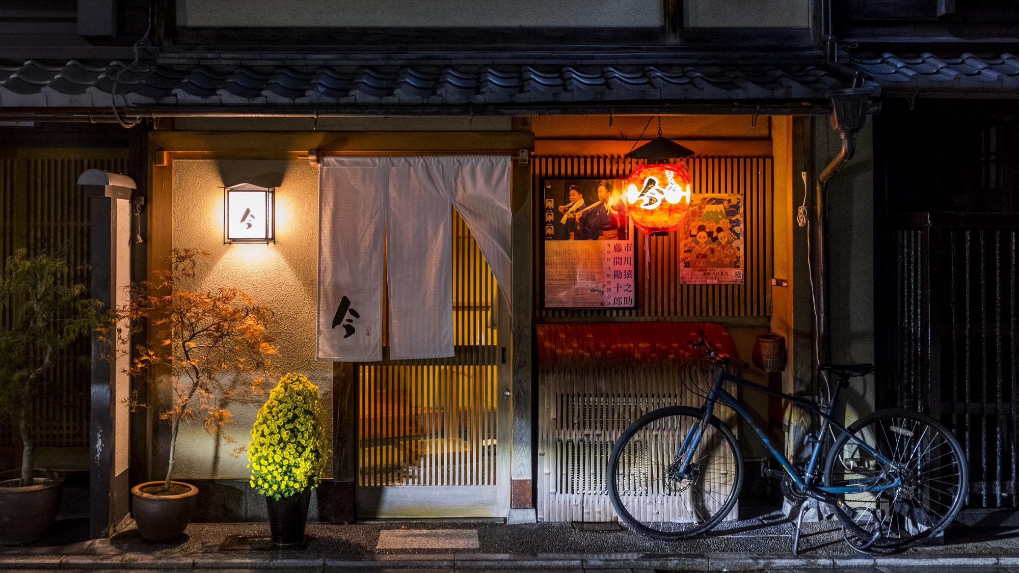 TOKYO_2017_HR115.jpg