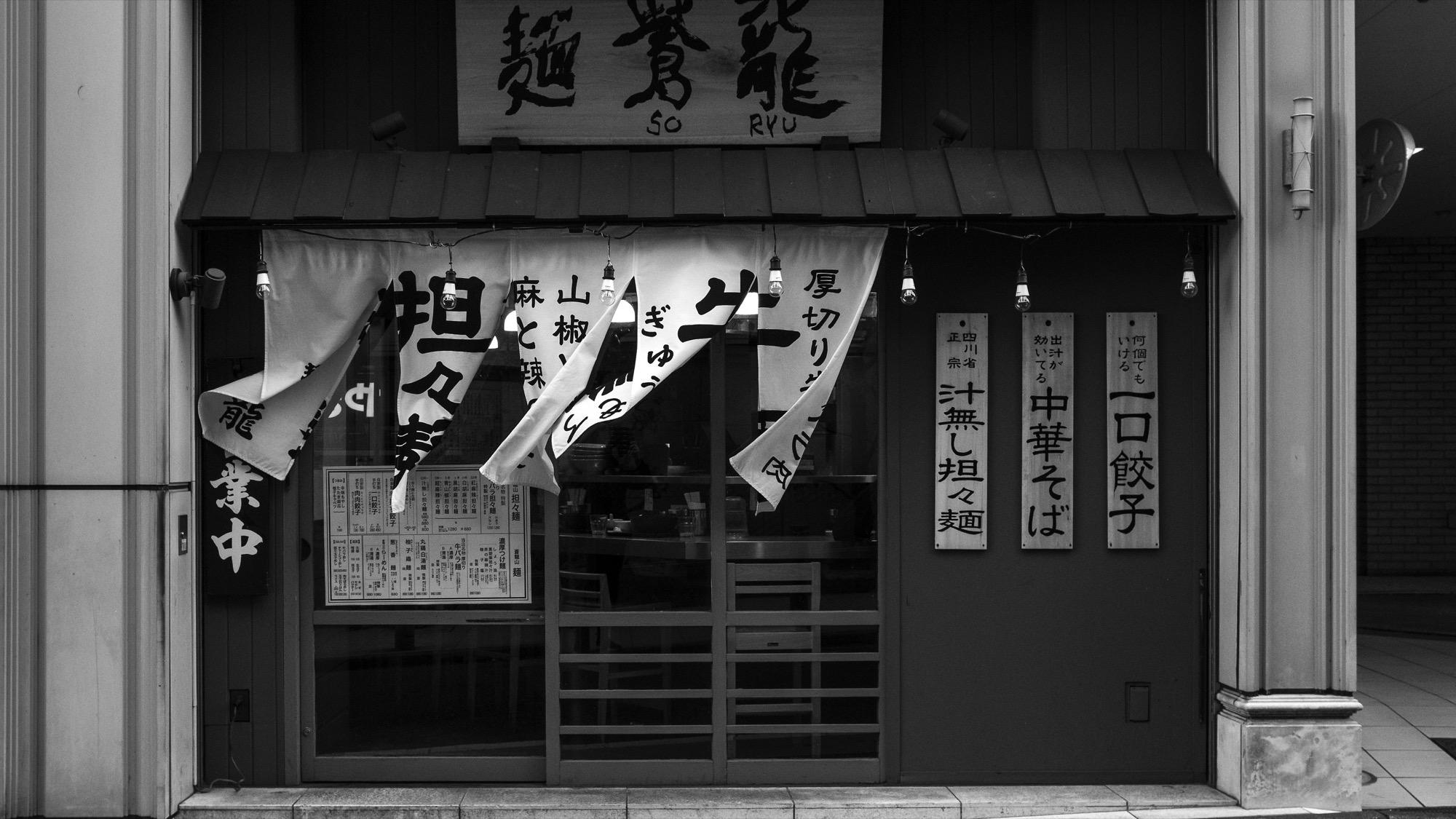 TOKYO_2017_HR15.jpg