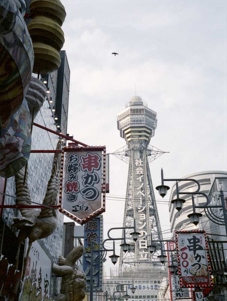 JAPAN_2019_PARIS_BRUMMER-5.JPG