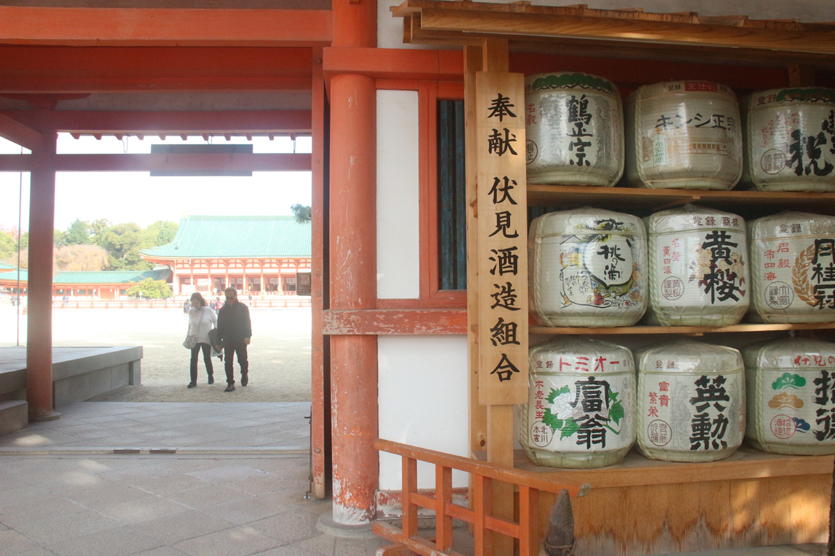 Sake barrels at the entryway to Kyoto's Heian-jingu shrine.