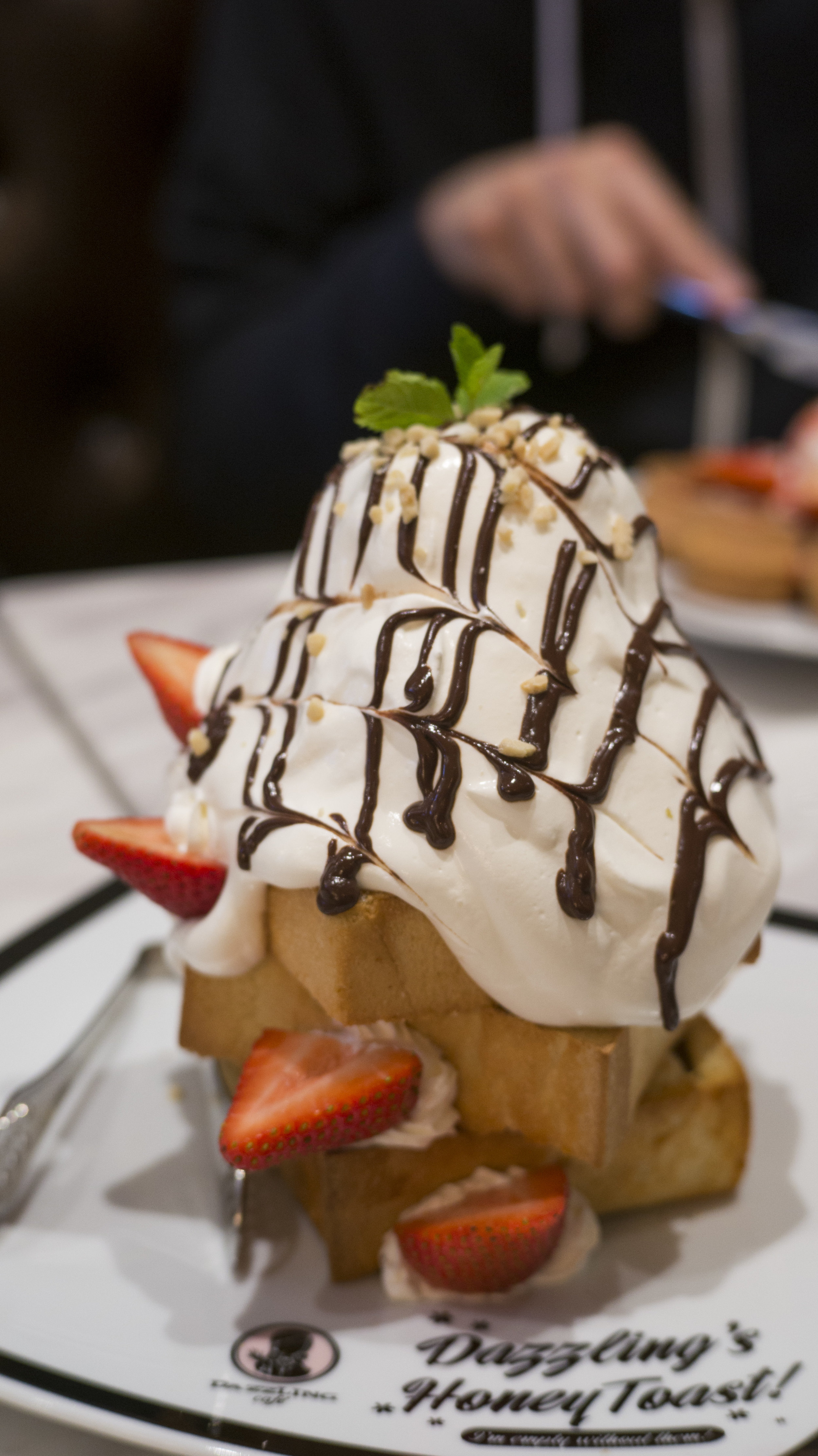 Hazelnut Chocolate Honey Toast | $14