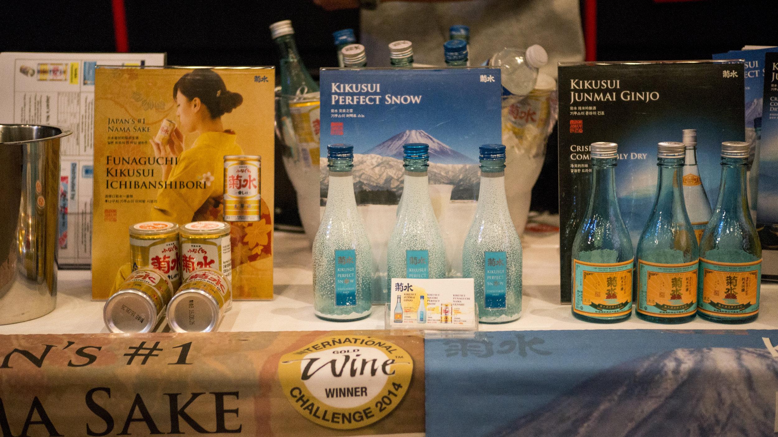 sake_tasting.1005.jpg
