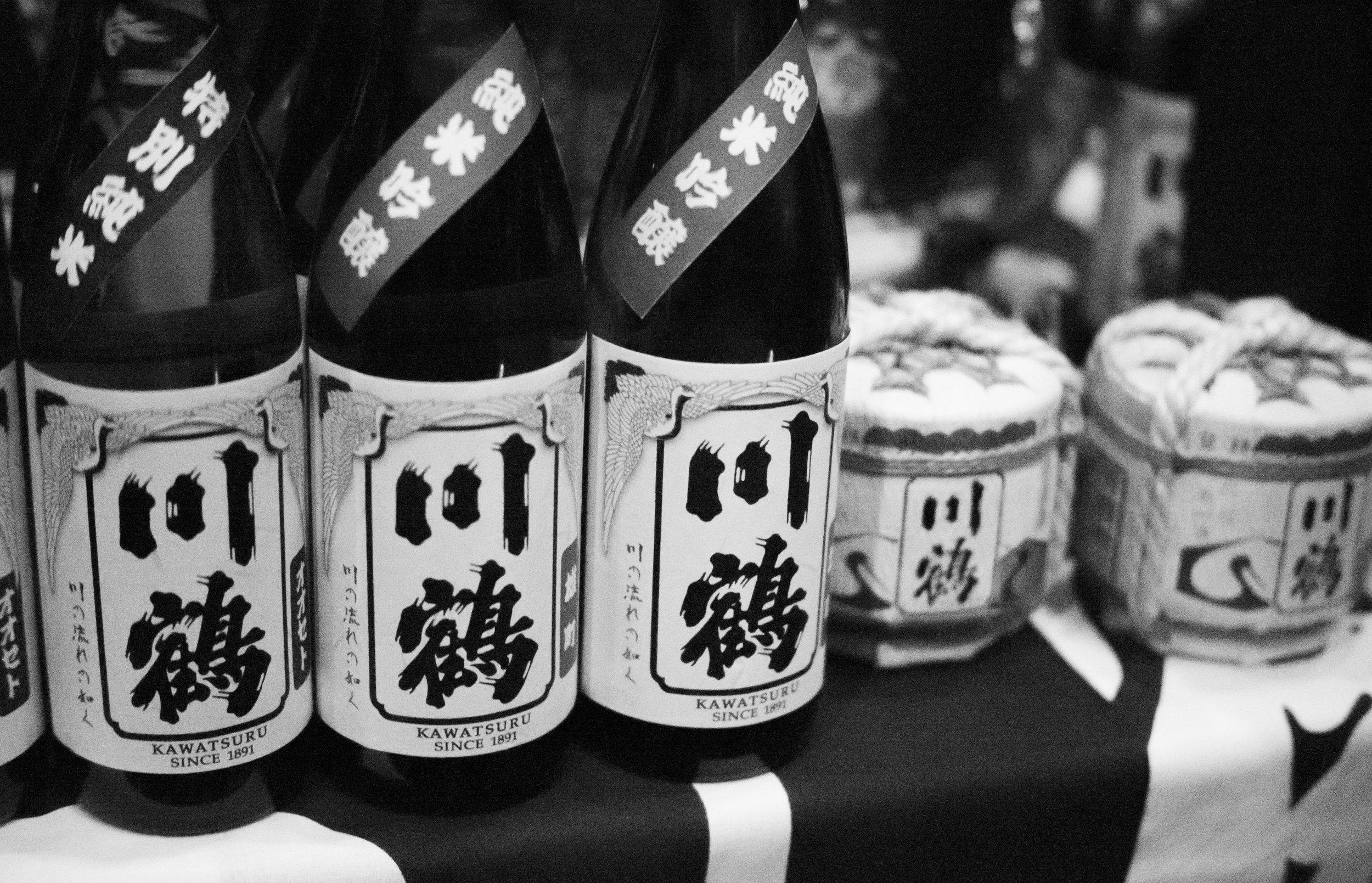 sake_tasting.1024.jpg