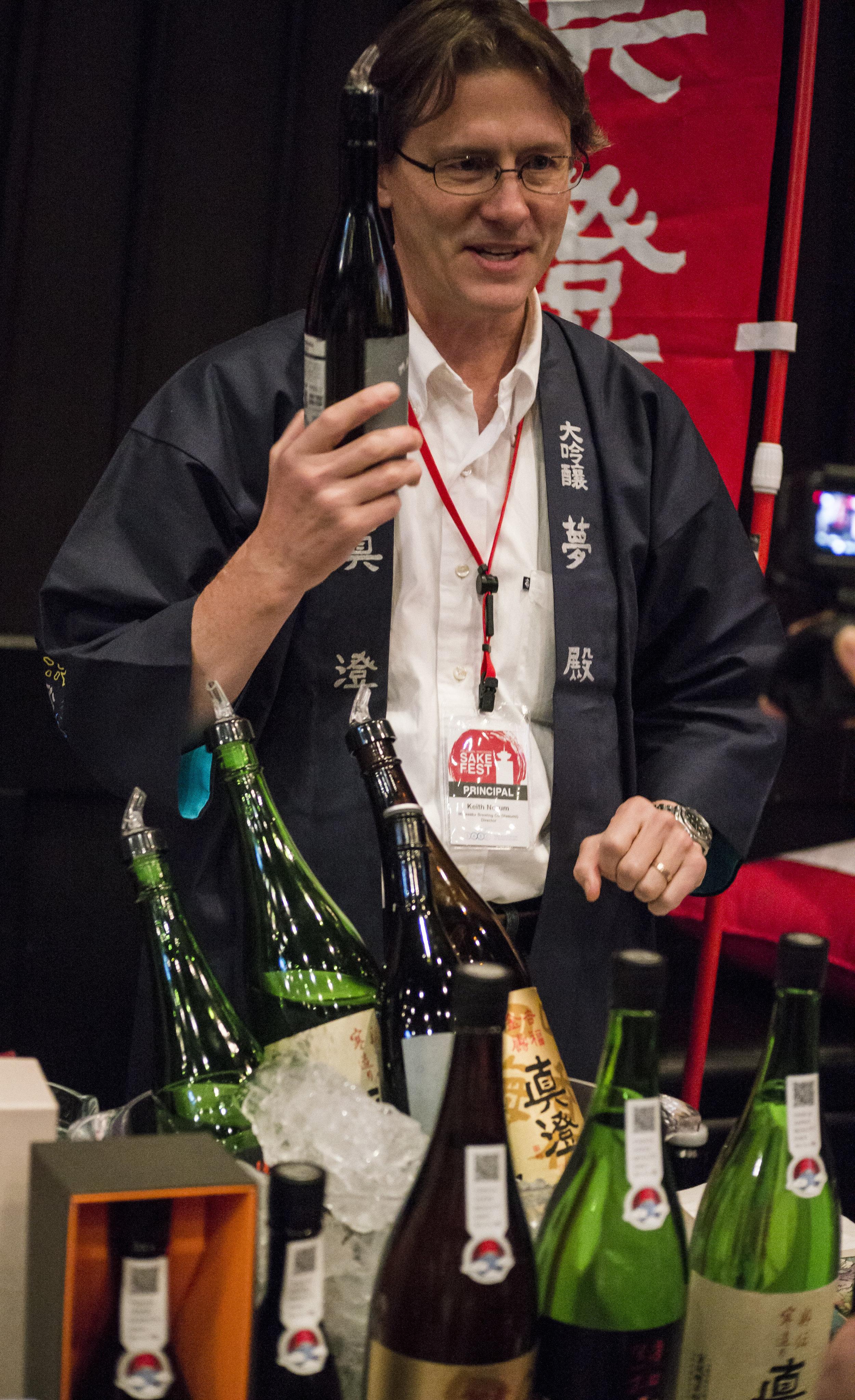 sake_tasting.1010.jpg