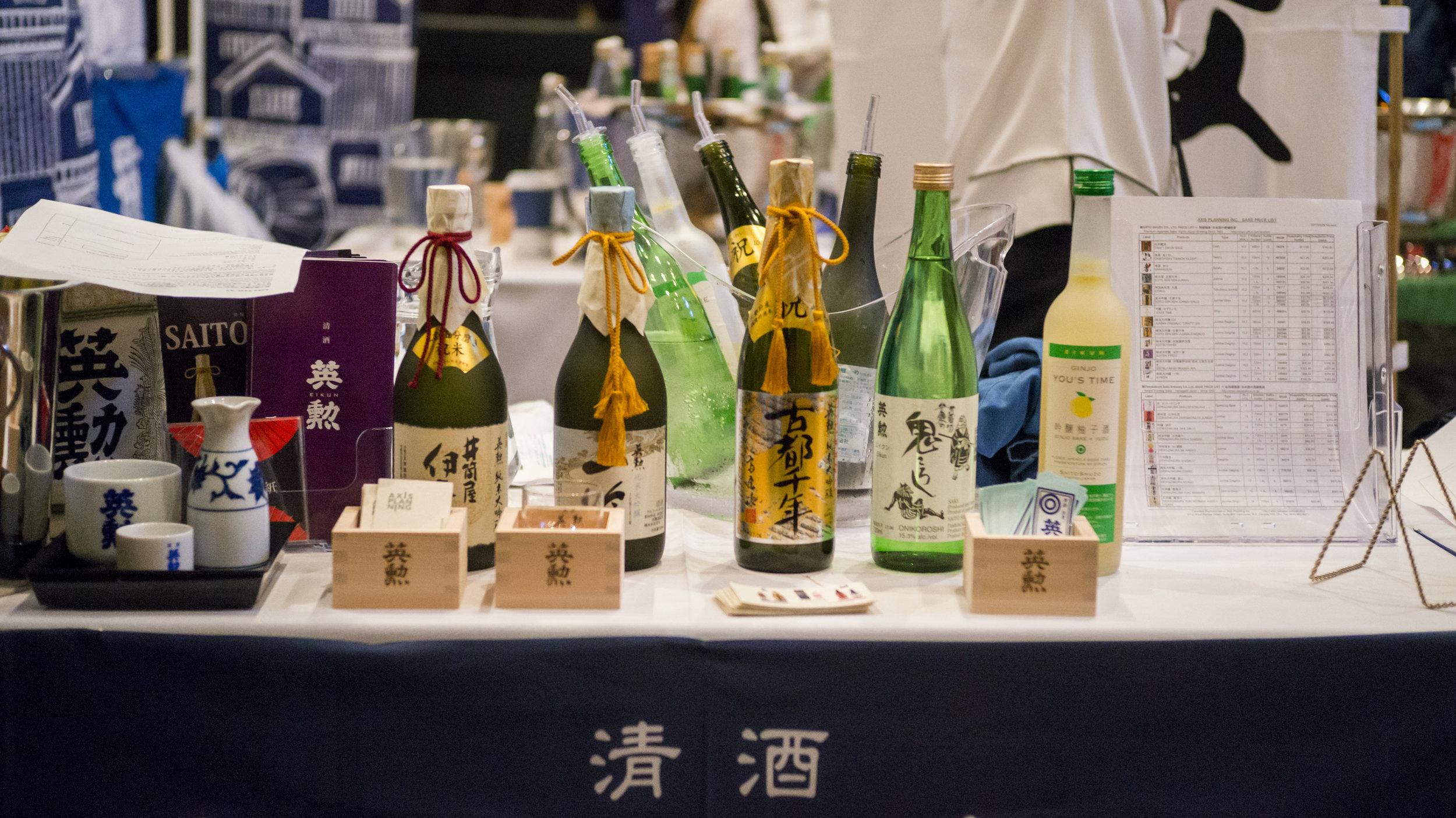 sake_tasting.1003.jpg