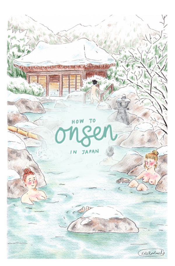 onsen in japan kate rowland.jpg