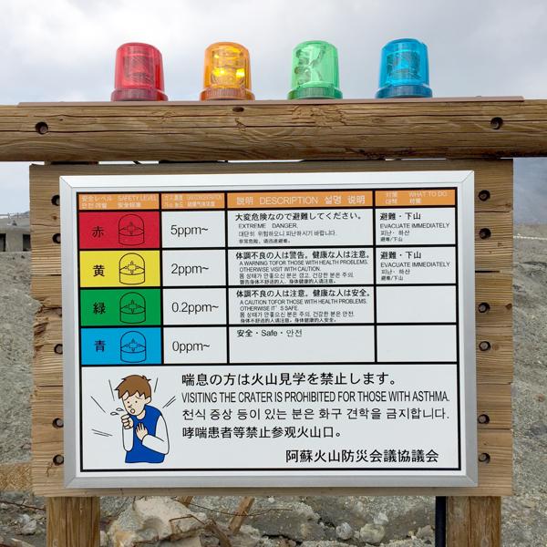 Mount Aso.jpg