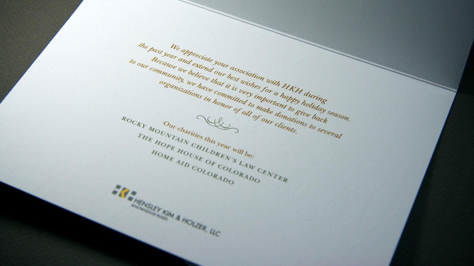 HKH-Holiday-Card-Inside.jpg