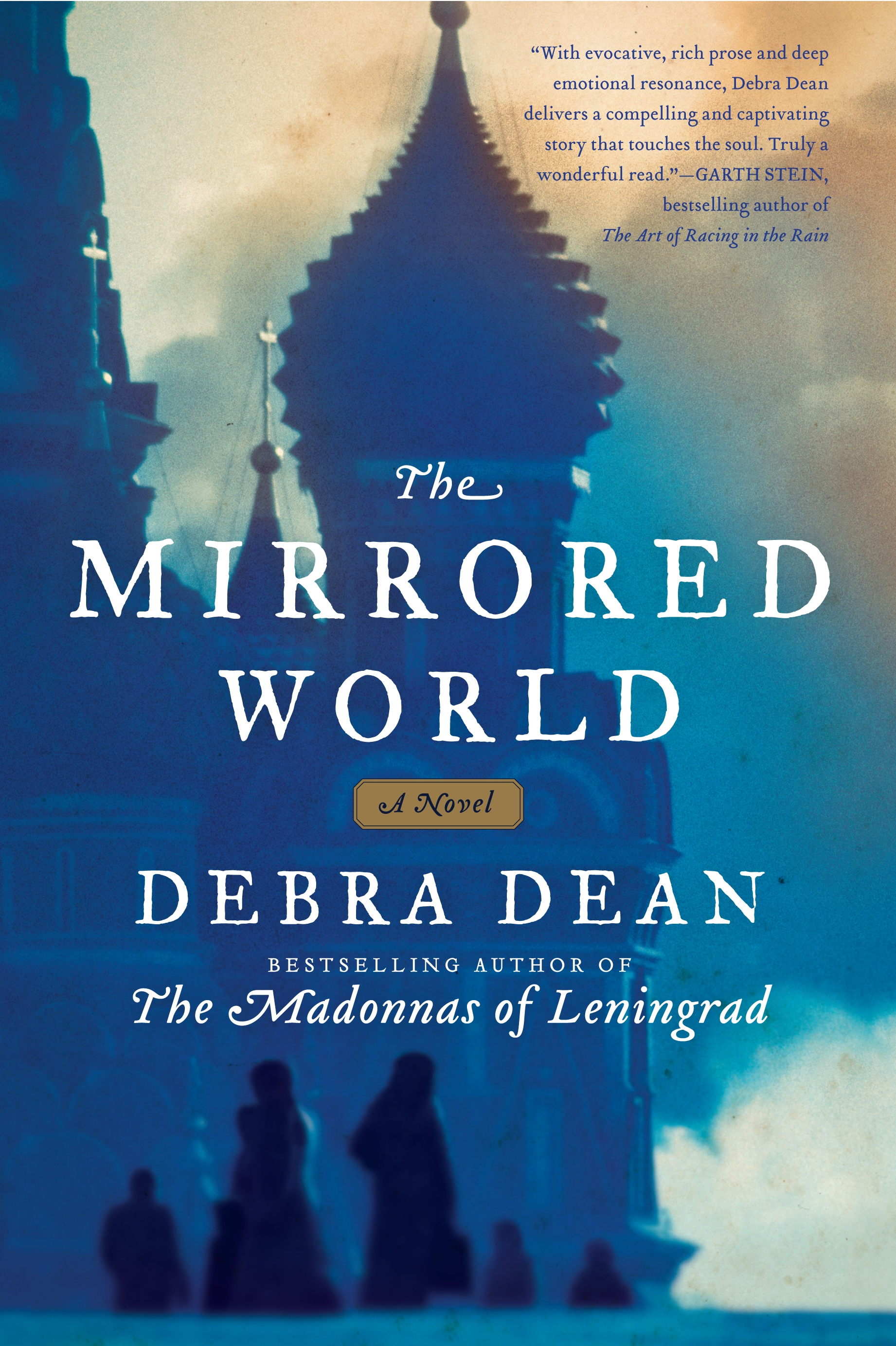 The Mirrored World, HarperCollins, 2012
