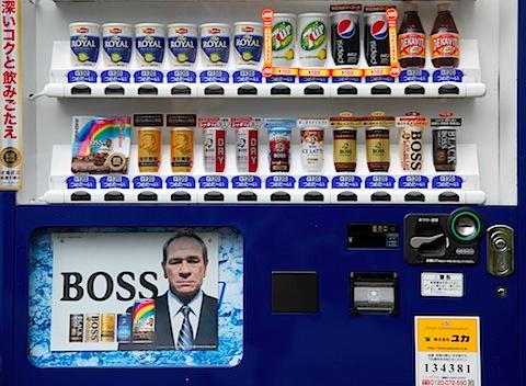 boss japan.jpg