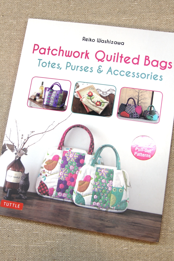 Patchwork Quilted Bag - Totes, Purses and Accessories.JPG