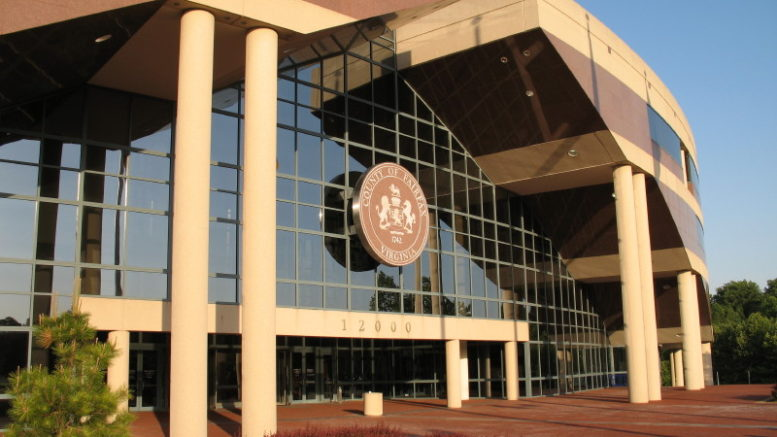 Tha Main Entrance to the Fairfax County Government Center, in Fairfax.