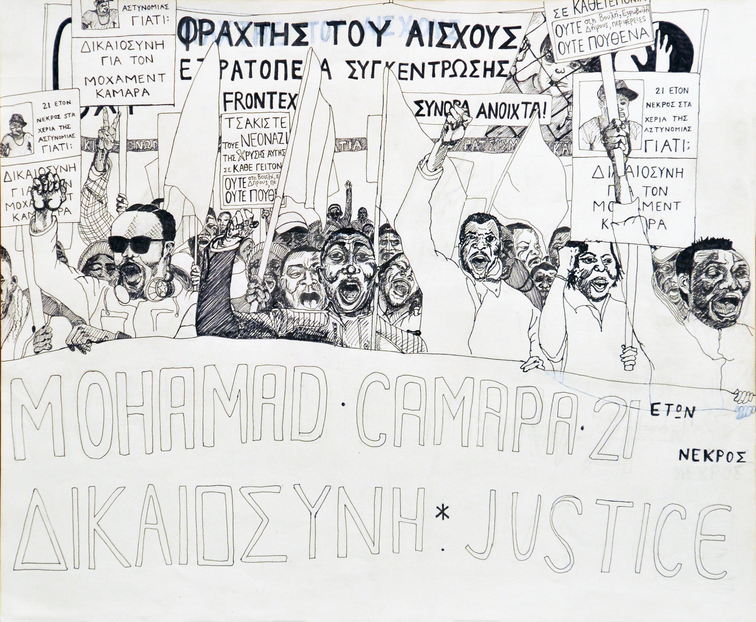 Greek Black Lives Matter.jpg