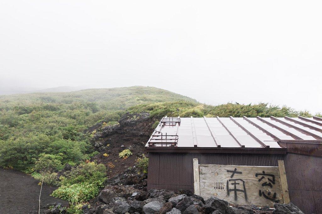Mount Fuji20.jpg