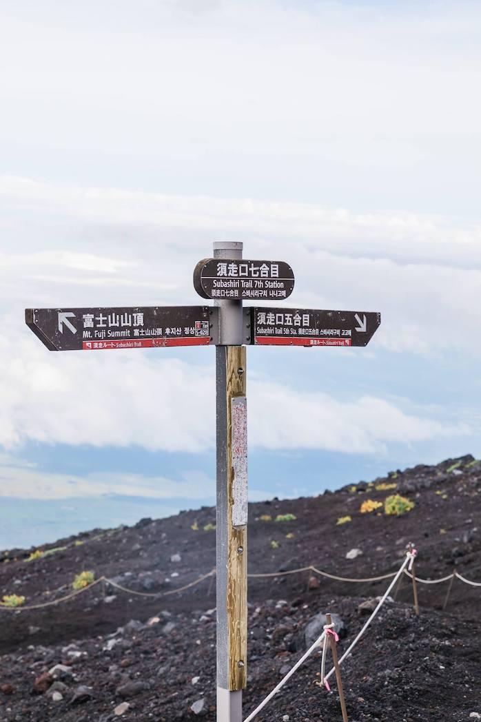 Mount Fuji16.jpg