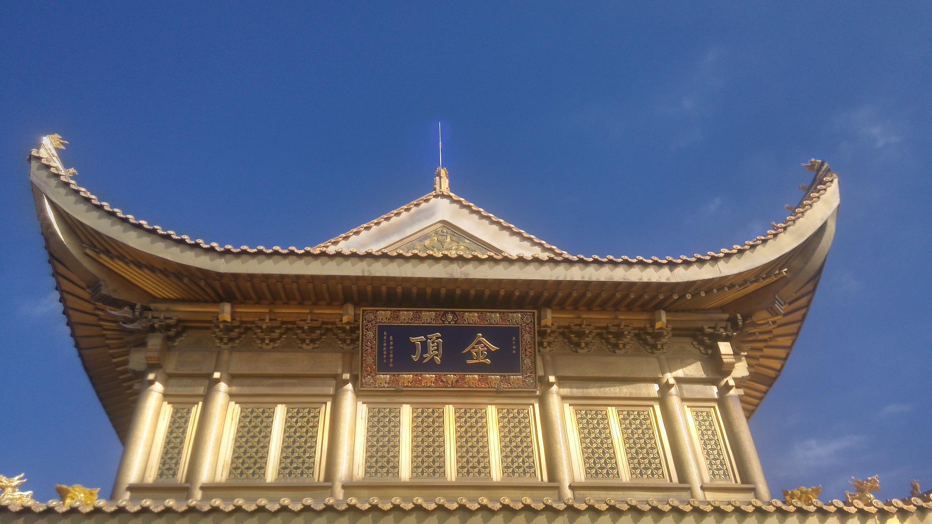 mountain-emei-temple.jpg