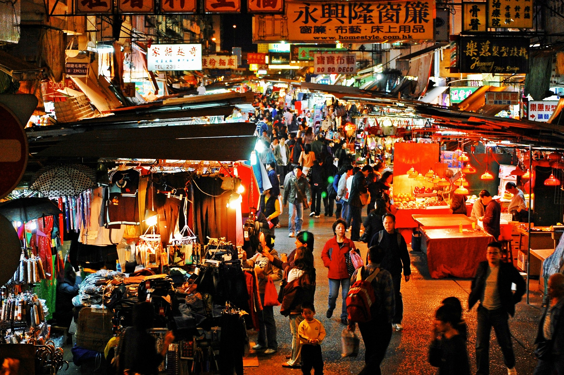 hong-kong-market.jpg