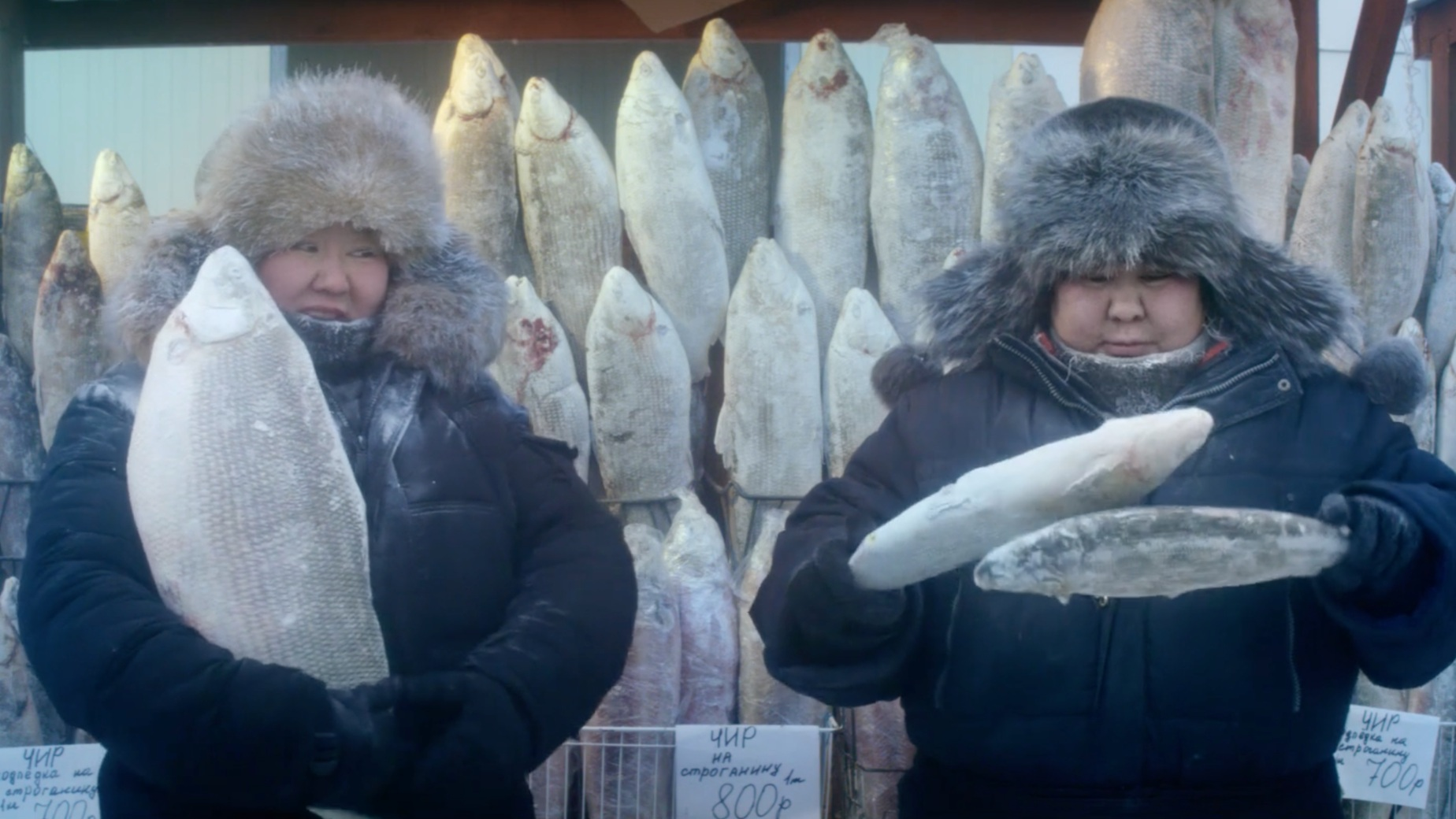 The Coldest City on Earth -