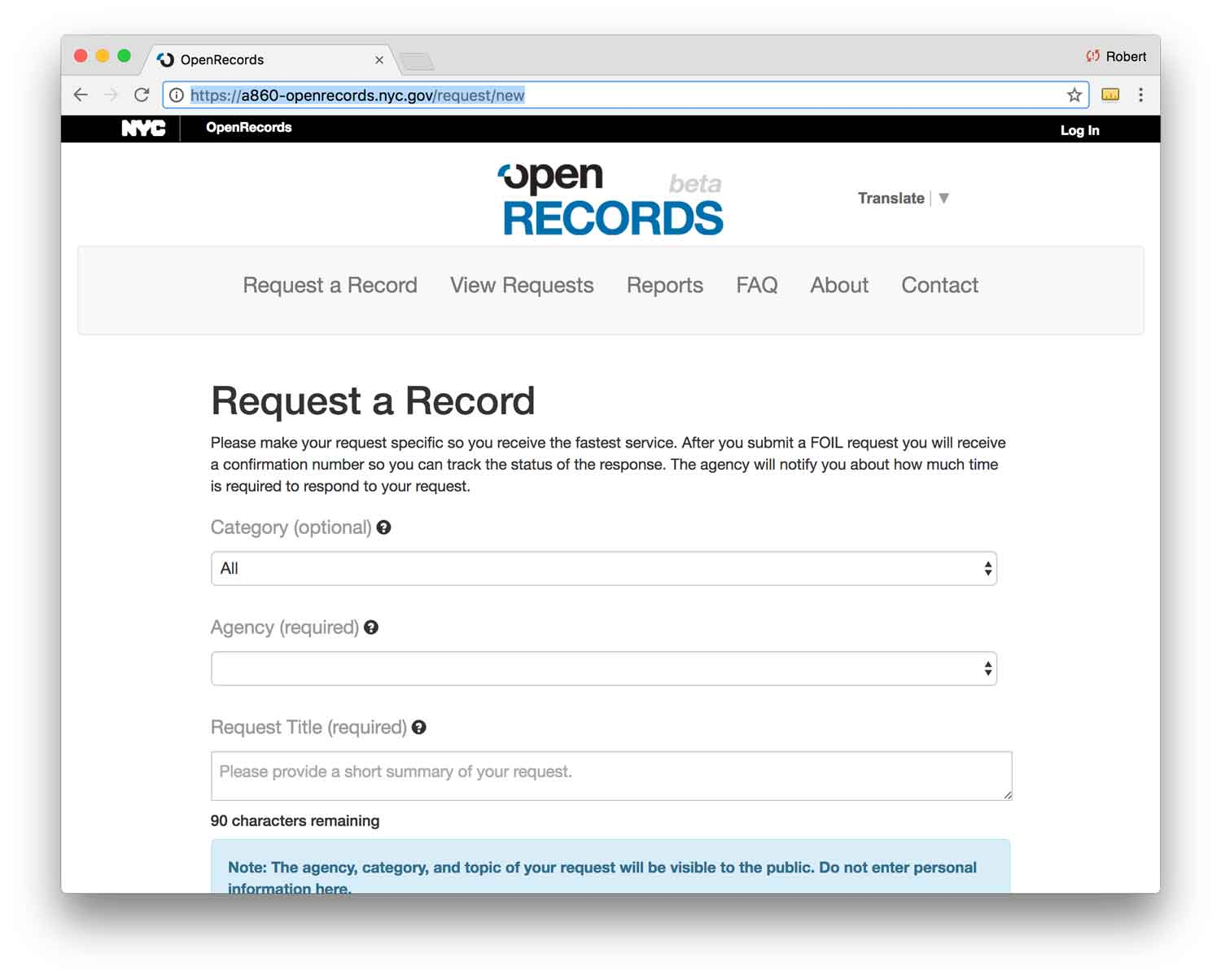 nyc-open-records-request-new.jpg