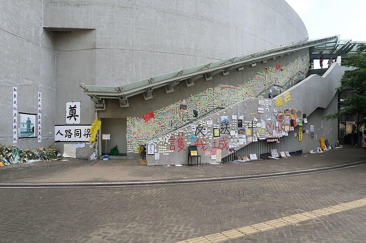 """The """"Lennon Wall"""" in HK"""