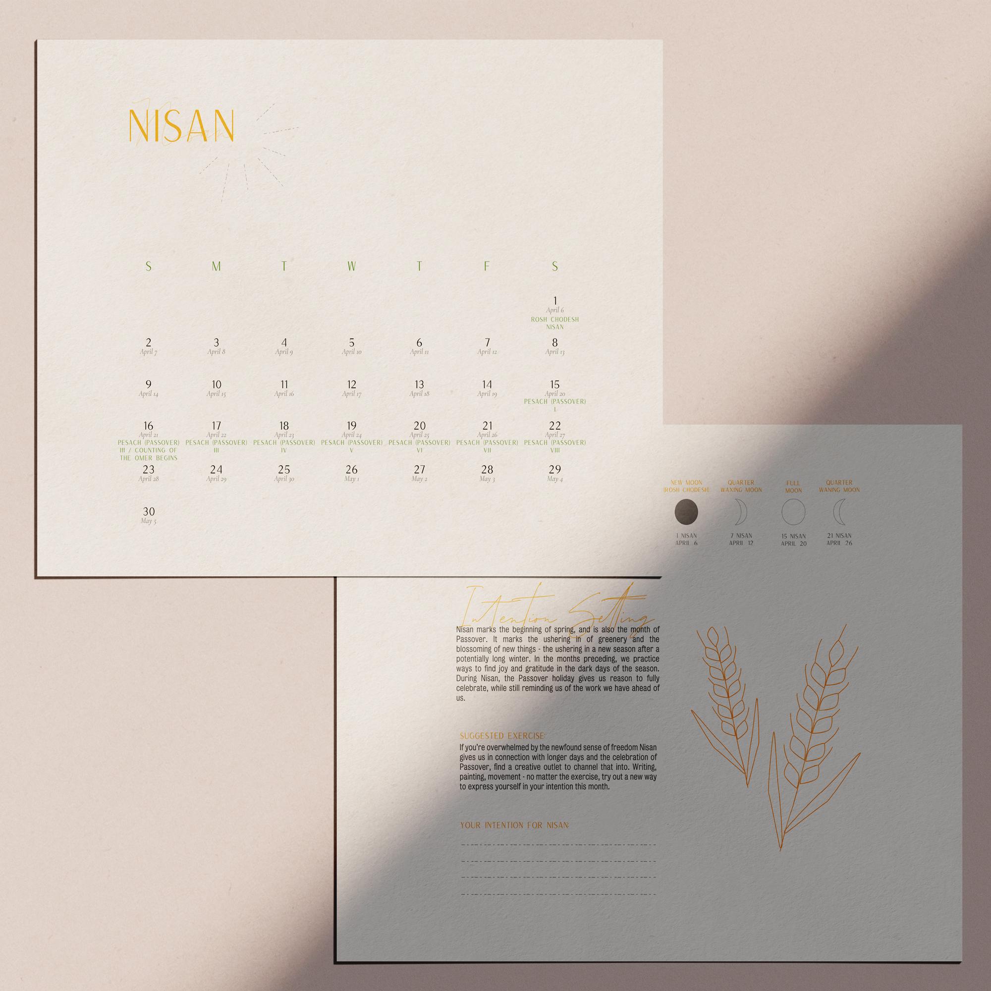 Digital Download - Lunar Cultivation: An Intention-Setting Calendar For The  Jewish Lunar Cycle (Nisan 5779 - Adar 5780)