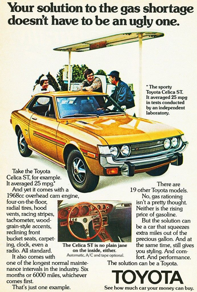 I hate to date myself, but...yeah. This ad came out in my first year at Union Toyota.