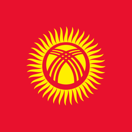 The Kyrgyz flag shows a yurt. To us, it looks more like a handball. We'd like to get an expert opinion on this  –     Dieter?