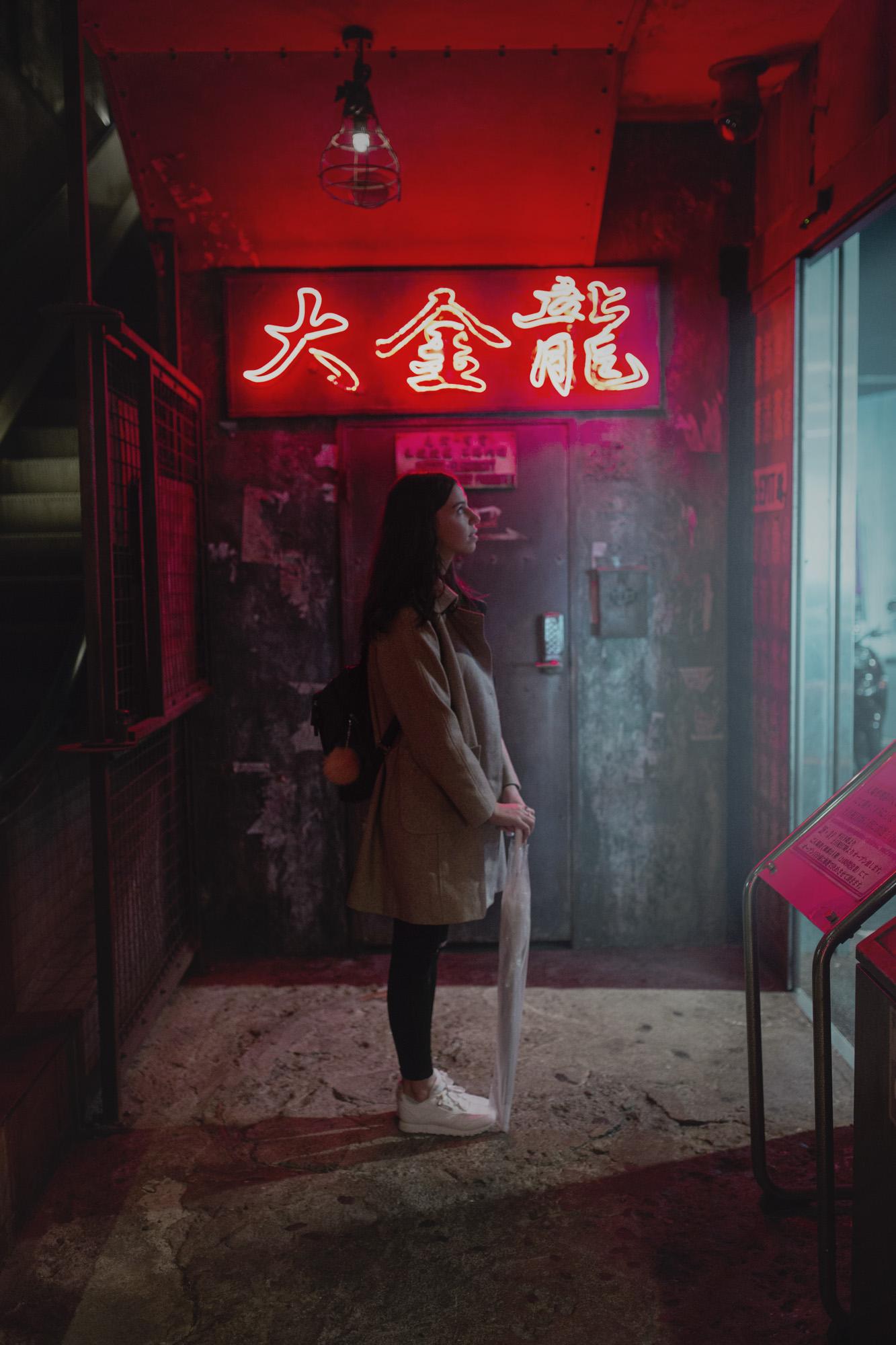 TK_Em_Standing_Door.jpg