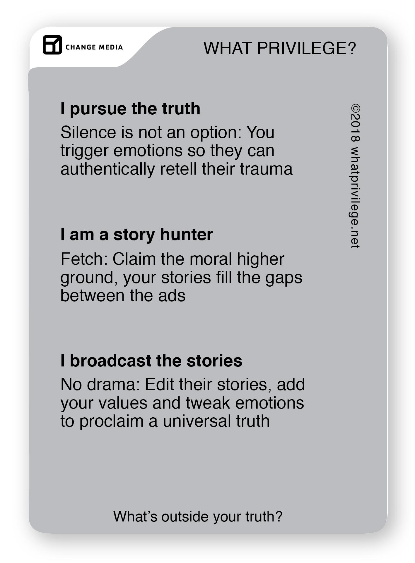 whatprivilege-stories5-back.jpg