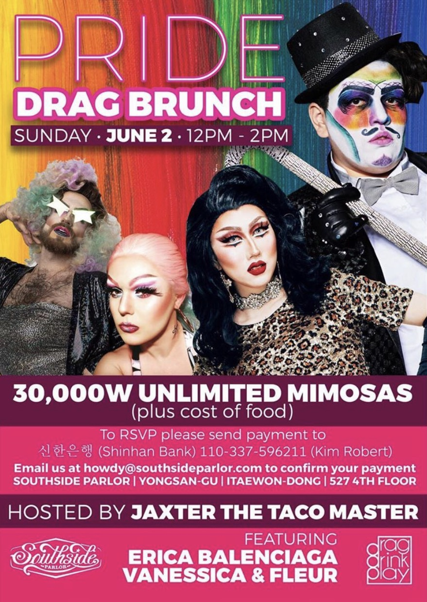 PRIDE Drag Brunch - At Southside Parlor in Itaewon every first Sunday of the month!