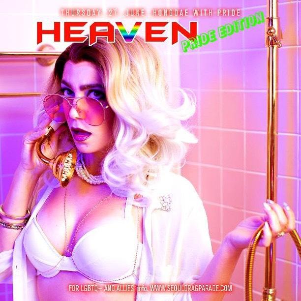 Heaven: PRIDE Edition