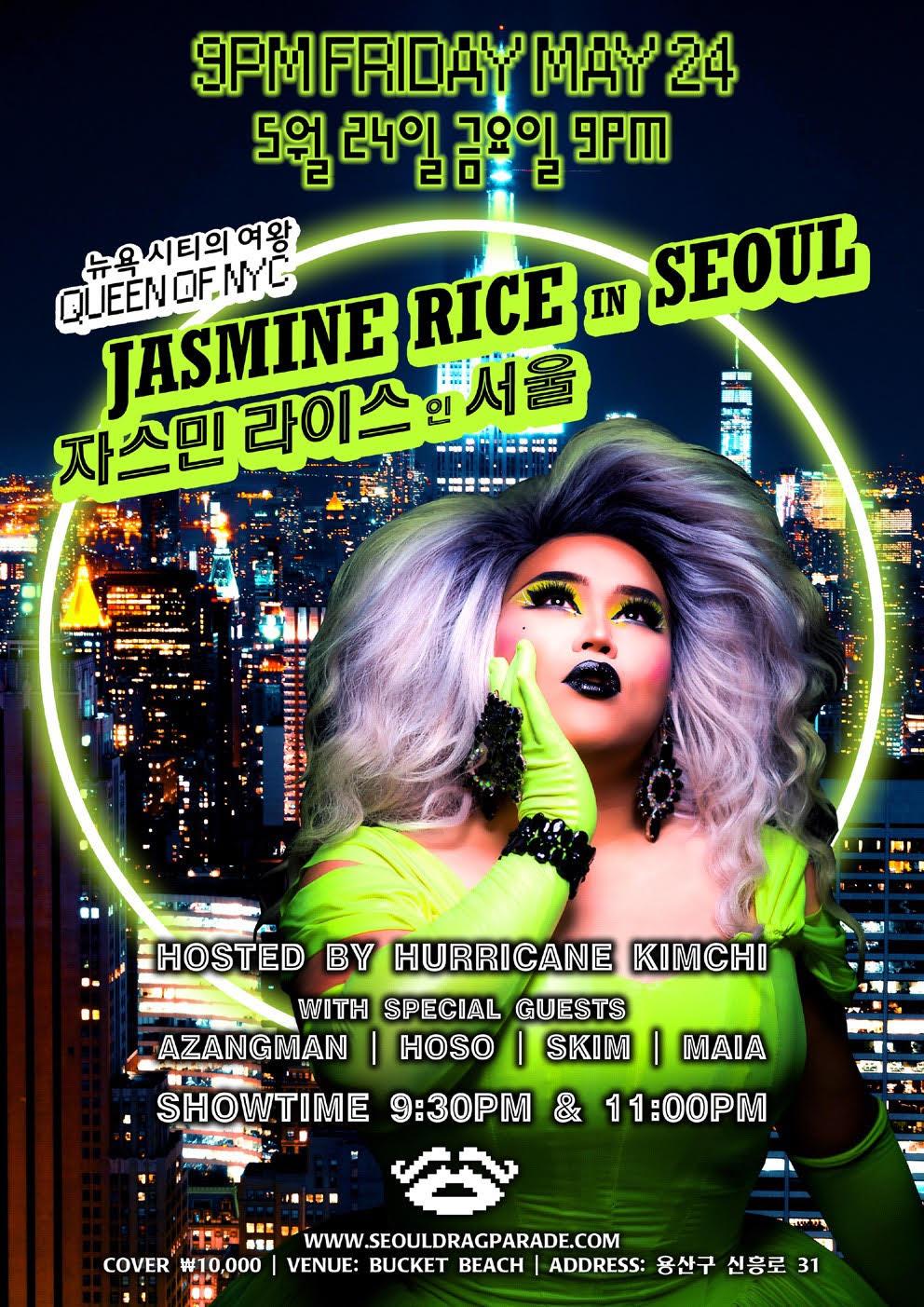 The Queen of NYC: Jasmine Rice! - at Bucket Beach in HBC