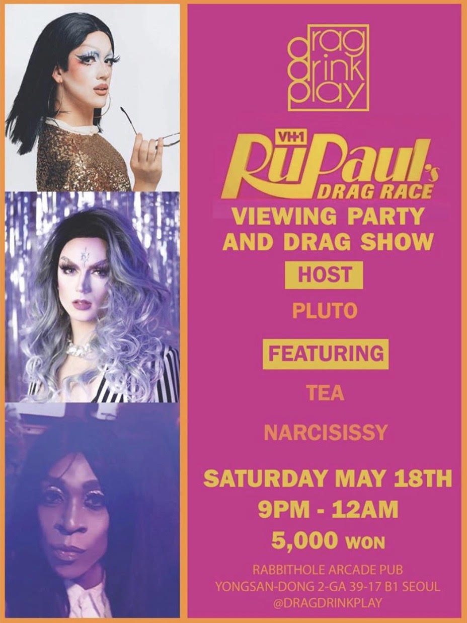 DRAG DRINK PLAY - Performances every Saturday night at Rabbithole in HBC!